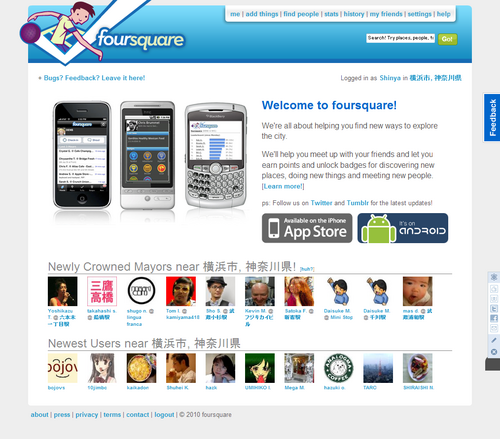 FireShot capture #076 - 'foursquare' - foursquare_com.png