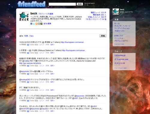 FireShot capture #121 - 'beck - FriendFeed' - friendfeed_com_beck1.png