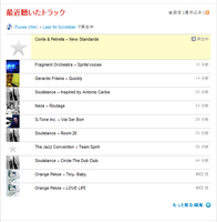 FireShot capture #12 - 'beck1240 ミュージック・プロフィール _ Users at Last_fm' - www_lastfm_jp_user_beck1240.png