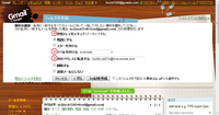 FireShot capture #9 - 'Gmail - 検索結果 - beck1240@gmail_com' - mail_google_com_mail__source=navclient#create-filter_to=beck1240%2Bfeed%40gmail_com.png