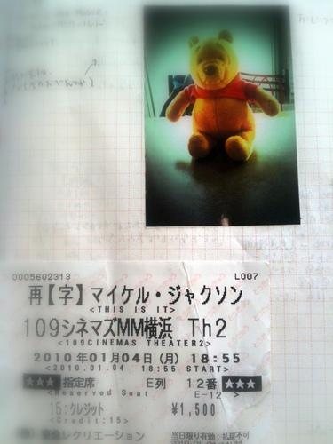 IMG_0891.JPG