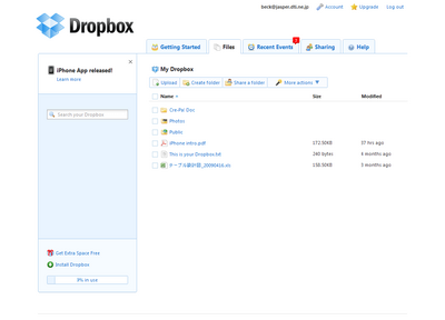 FireShot capture #045 - 'Dropbox - Files - Secure backup, sync and sharing made easy_' - www_getdropbox_com_home#.png