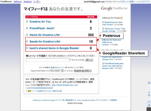 feedburner_google_com_fb_a_myfeeds.png