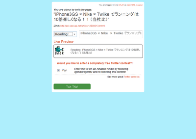 twitthis.png